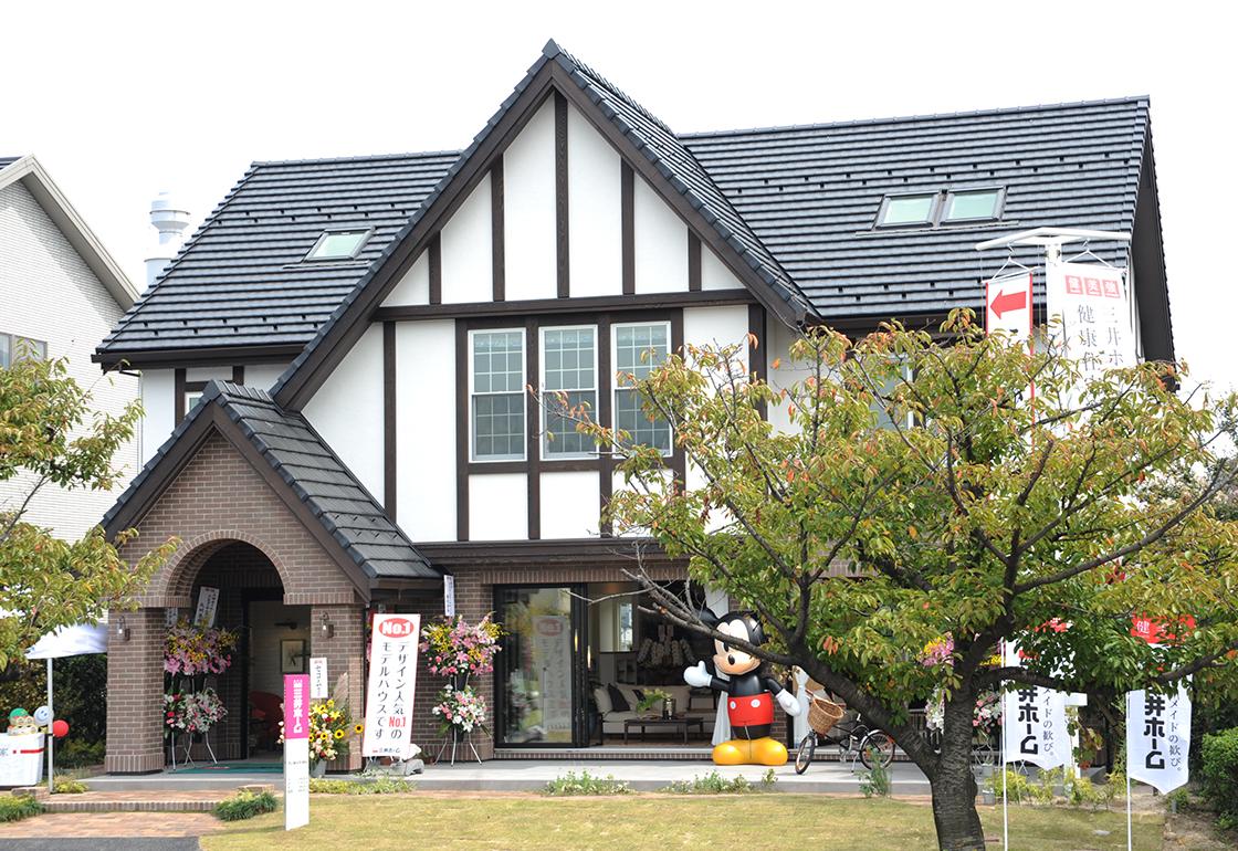 【三井ホーム】10月のお知らせ