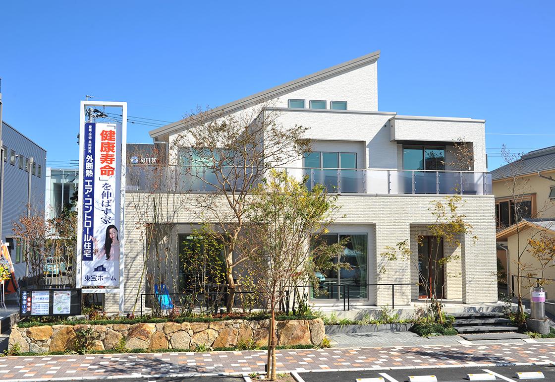 【東宝ホーム:WORLD GX-E Sola】11月のお知らせ