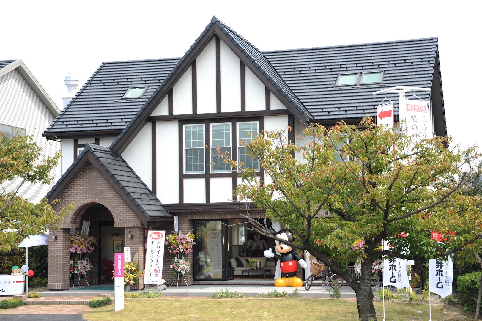 【三井ホーム】11月のお知らせ