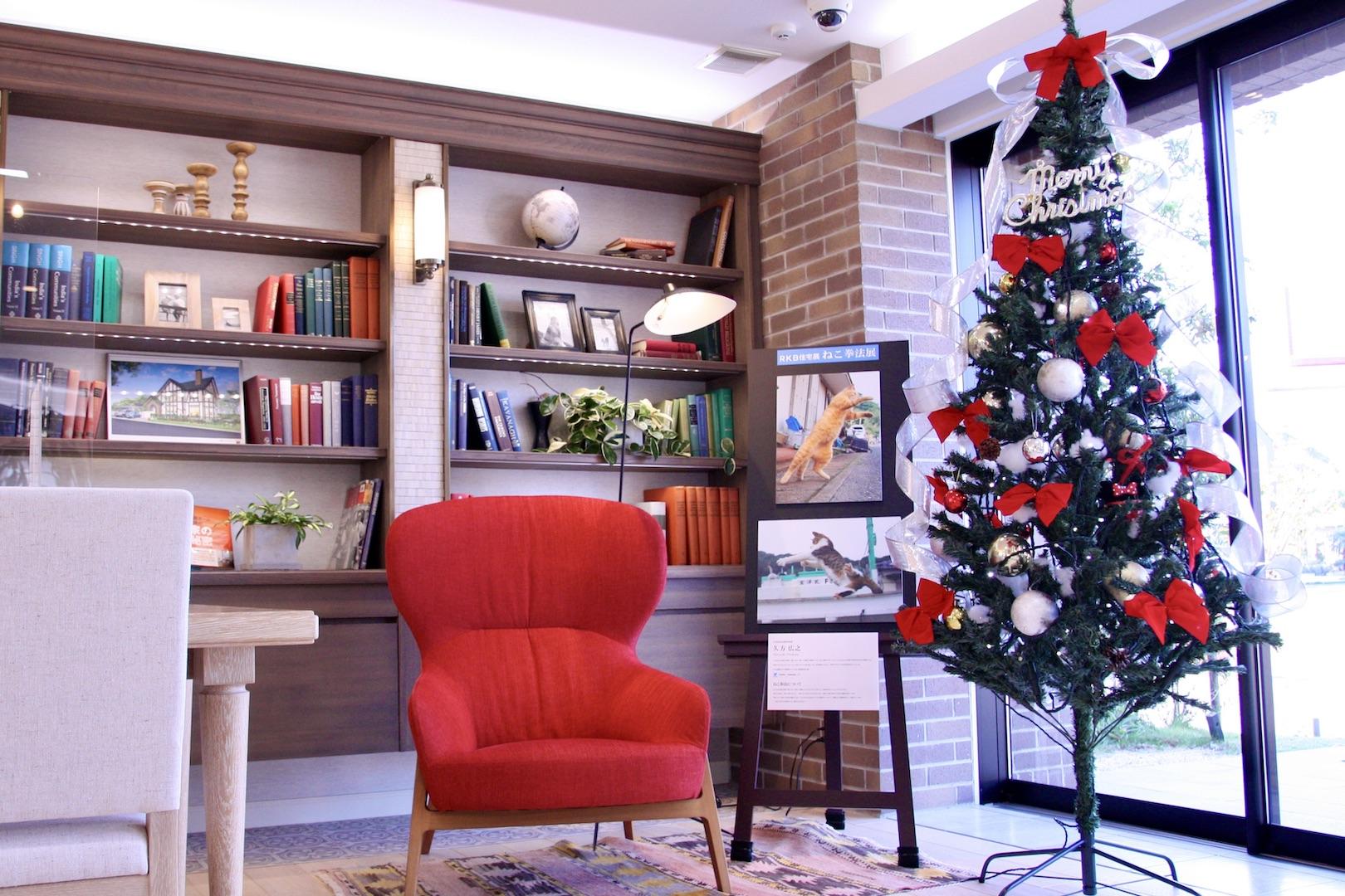 お家で楽しむクリスマス♪ モデルハウスのイルミネーションが参考になる!