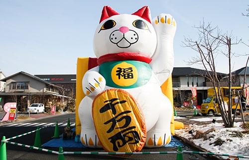 全集中!新春イベント